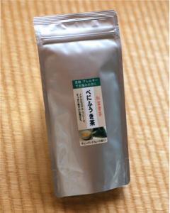 緑茶のアルミ箔積層フィルムによる窒素置換包装